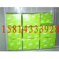 供应法雷奥C542514A发电机