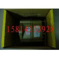 供应博世0120469036发电机