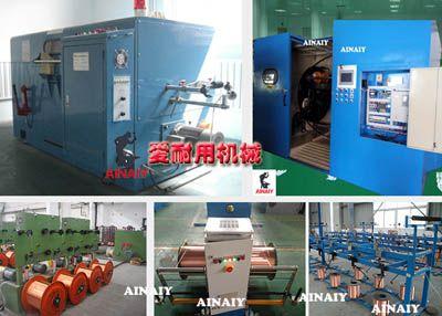 电线电缆生产设备 - 产品库
