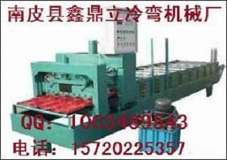 专业生产压瓦机设备 琉璃瓦设备 彩钢压瓦机设备