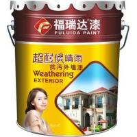 中国涂料品牌|品牌涂料|健康漆品牌|福瑞达漆