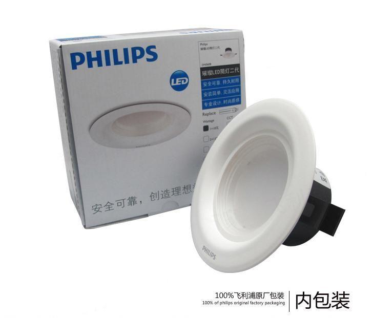 飞利浦led筒灯 璀璨二代高清图片