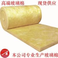 玻璃棉卷毡 玻璃棉毡 离心玻璃棉卷毡 玻璃棉厂家