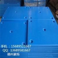 PE挡煤板|聚乙烯挡煤板|高分子挡煤板