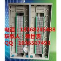 光纤配线架360芯GPX-2000配线架