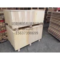 木箱/包装箱/木质包装箱/免熏蒸包装箱