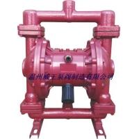 QBY型铸铁气动隔膜泵  丁晴橡胶膜片气动隔膜泵 潜水气动隔