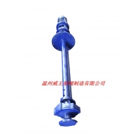 FY系列液下泵 FY型耐腐蚀液下泵 铸铁液下泵多材质