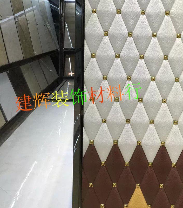 光砖 全抛釉 瓷砖 瓷片 阳台砖 客厅砖