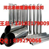 各种型号不锈钢管