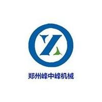 郑州市峰中峰机械设备有限公司