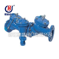 专业生产HS41X-A型管道倒流防止器