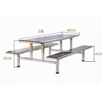 东莞不锈钢餐桌椅厂批-学生用连体餐桌-8人座不锈钢餐桌