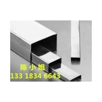 不锈钢管销售冠军316L不锈钢矩形管,316L不锈钢管