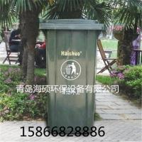 户外环卫塑料240升垃圾桶挂车垃圾箱