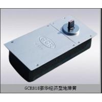 供应德国珂隆GCR818豪华经济型地弹簧