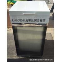LB-8000在线式水质水质采样器