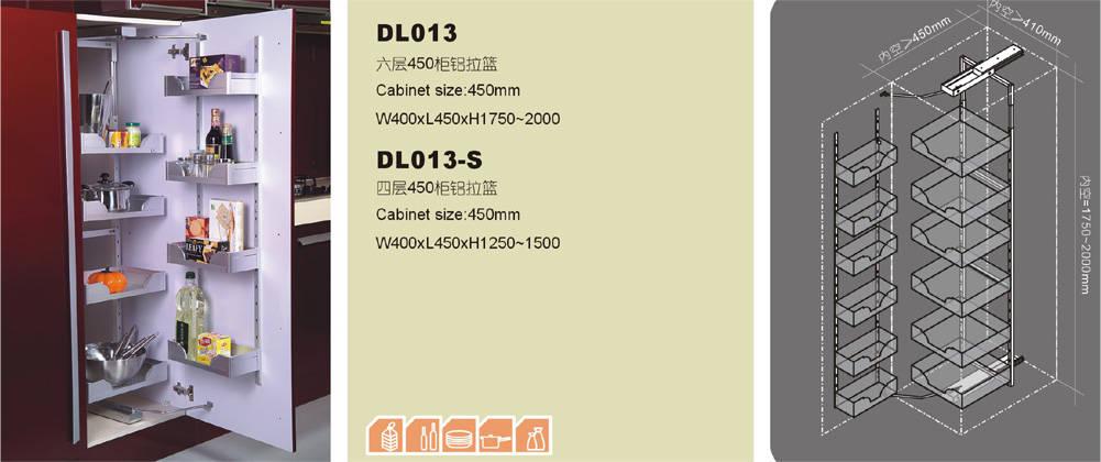 四层450柜多功能铝拉篮