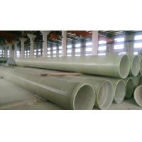 玻璃钢夹砂管、玻璃钢管道、污水玻璃钢管道