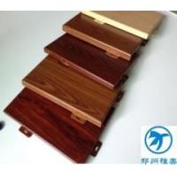 河南铝单板郑州雅美幕墙新出产品木纹铝单板,木纹仿真