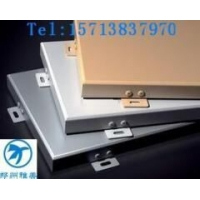 铝单板 氟碳铝单板 各系列铝单板-河南铝单板首家郑州雅美幕墙