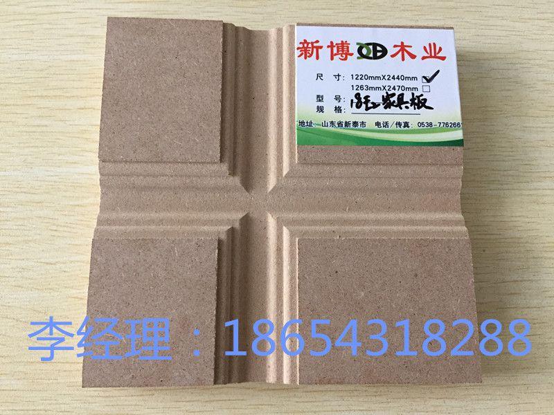 新博密度板18mm镂铣专用密度板雕刻板