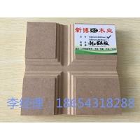 新博密度板18mm鏤銑專用密度板雕刻板