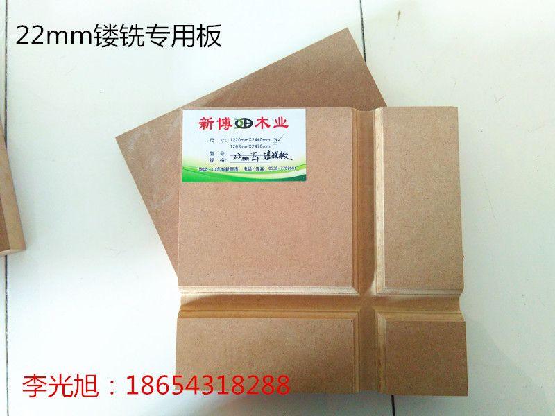 专业生产密度板镂铣板雕刻版中高密度板