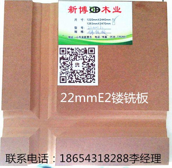 新博木业22mm高密镂铣密度板,山东密度板雕刻