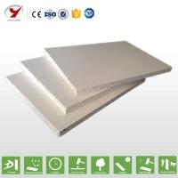 红色玻镁板 防火氧化镁板 活动房集装箱房地板