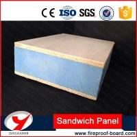 供应EPS玻镁夹心板,氧化镁夹心板
