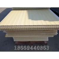 木纹壁纸纹大理石纹竹木纤维护墙板