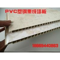 PVC塑钢工程集成墙板 护墙板