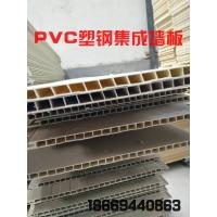 PVC工程集成墙板 塑钢护墙板