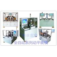 广州卓玄金机械设备有限公司动平衡机平衡仪
