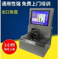 全自动定位 微型转子 电机动转子 卧式平衡机