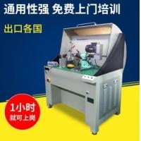 生产跑步电机整机自驱式 全自动定位电机动转子平衡机
