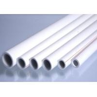 铝塑PPR复合管-铝衬PPR管