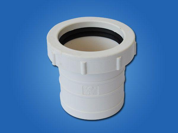 PVC伸缩节 PVC排水管件