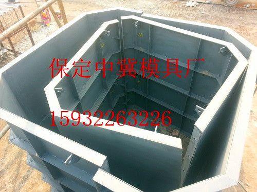 水泥化粪池模具,混凝土化粪池模具