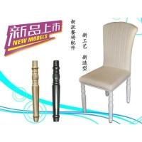 优质椅子腿