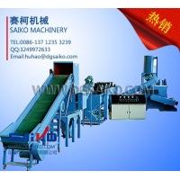 PE薄膜回收造粒生产线、赛柯机械
