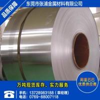 张浦供应440C冷轧精密不锈钢带剃须刀专用440超高硬度不锈