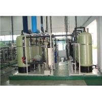 苏州软化水设备,无锡软化水设备,常州软化水设备