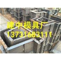 水沟钢模具 排水沟钢模具