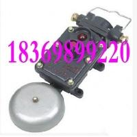 BAL型矿用隔爆型声光组合电铃 电铃质量保障