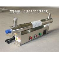 郑州高效率杀菌器饮用水杀菌器自来水杀菌器直销