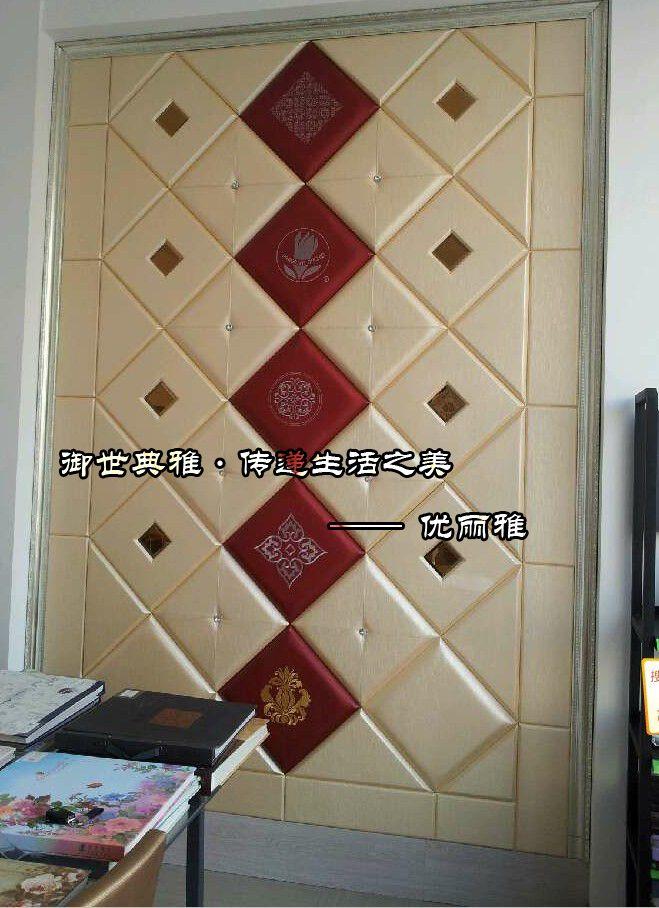 供应优丽雅 中国软装第一品牌 刺绣软包吸隔音背景墙RCS10