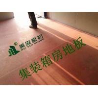 氧化镁板玻镁板复合地板芯材集装箱地板