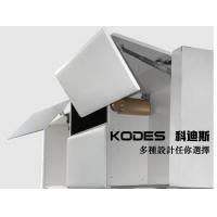 Kodes科迪斯HF电动上翻折叠门